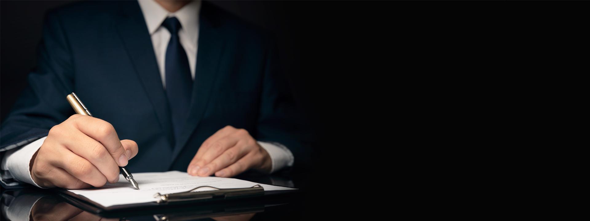 Despatx professional integrat per advocats
